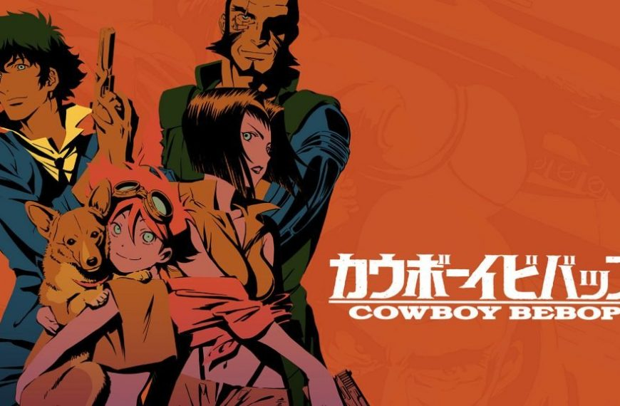 Cowboy Bepop 25th Anniversary