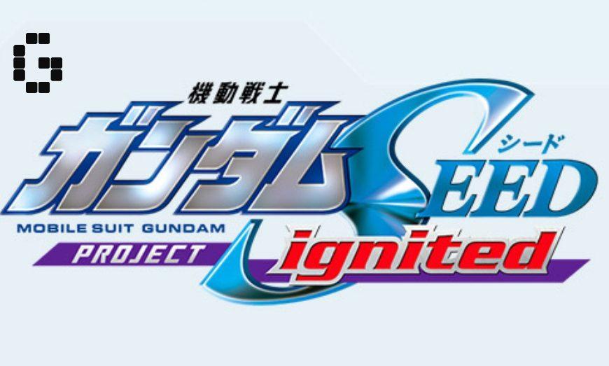 Gundam Movie